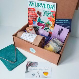 ayurveda-box